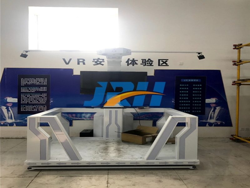 VR安全体验